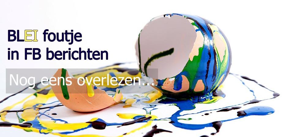 PIT-in-fb-banner-Eieren